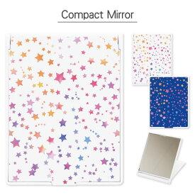 コンパクトミラー 水彩星 折り畳み式 | 鏡 かがみ ミラー コンパクト 小さい 軽い 軽量 コスメ 化粧 雑貨 スタンド おしゃれ かわいい シンプル 星 ほし パターン