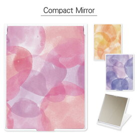 コンパクトミラー 水彩 折り畳み式 | 鏡 かがみ ミラー コンパクト 小さい 軽い 軽量 コスメ 化粧 雑貨 スタンド おしゃれ かわいい シンプル