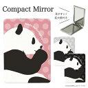 コンパクトミラー PANDA 折りたたみ式 | 鏡 かがみ ミラー コンパクト 小さい 軽い 軽量 コスメ 化粧 拡大鏡 2面 パン…