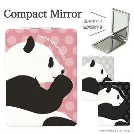コンパクトミラー PANDA 折りたたみ式   鏡 かがみ ミラー コンパクト 小さい 軽い 軽量 コスメ 化粧 拡大鏡 2面 パンダ ぱんだ アニマル 黒 ブラック グレー ピンク ドットかわいい おしゃれ