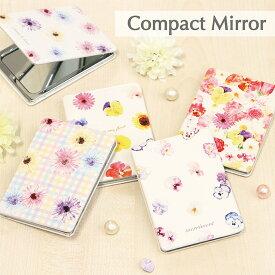 コンパクトミラー 折りたたみ Flower series| 鏡 かがみ ミラー コンパクト 小さい 軽い 軽量 コスメ 化粧 拡大鏡 2面 雑貨 おしゃれ かわいい 花 花柄 シンプル