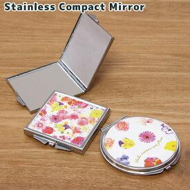Flower Garden 折りたたみコンパクトミラー 拡大鏡付き2面ミラー 花柄 ステンレス折り畳みミラー