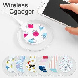 当店オリジナル商品 POP&CUTE ワイヤレスチャージャー 置くだけ充電 スマートフォン iPhone X iPhone8 Galaxy オシャレ ピンク イエロー ボーダー ネコ ねこ 猫|ワイヤレス充電器 かわいい 充電器 ワイヤレス 置くだけ アイフォン アイフォン8 アイホン ギャラクシー スマホ