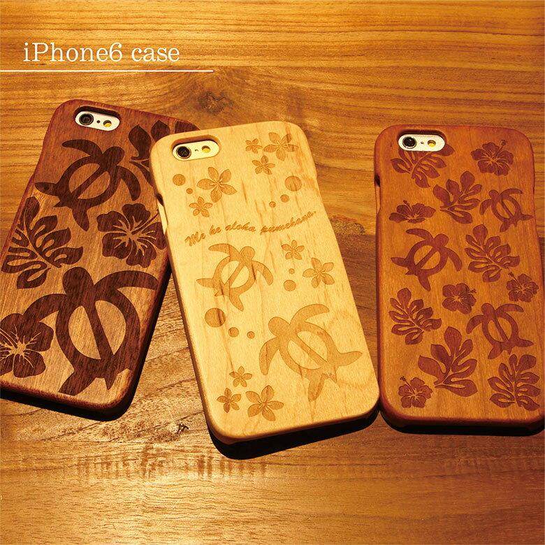 送料無料 iPhone6 Honu・iPhone6s/6対応ケース・wood-ip6-05ブラックウォールナット ブラックチェリー ホヌ カメ 木目 ハワイアン トロピカル おしゃれ アイフォン6 スマホカバー ブラウン ハード ジャケット スマートフォン 4.7インチ 可愛い 夏 海