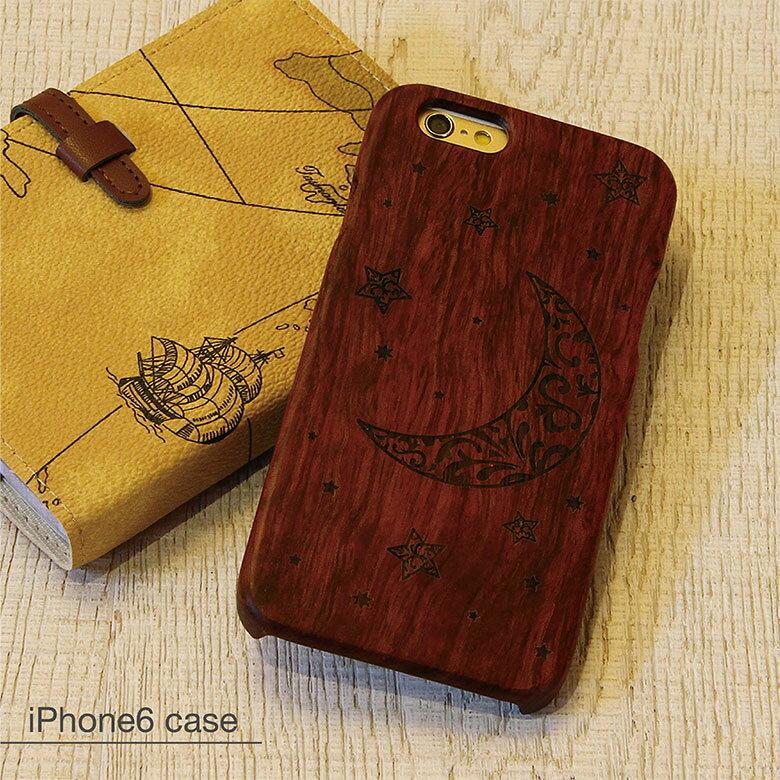 送料無料 iPhone6 MOON・iPhone6s/6対応ケース・wood-ip6-162ローズウッド 星 宇宙 天文 木目 メルヘン ガーリー 雑貨 おしゃれ アイフォン6 スマホカバー ブラウン ハード ジャケット スマートフォン 4.7インチ 可愛い カワイイ