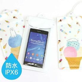 スマホケース 防水ケース しろくまアイス| iPhone スマートフォン スマホケース 防水ポーチ IPX6 スマホポーチ 海 プール 海水浴 おしゃれ かわいい シロクマ かわいい おしゃれ