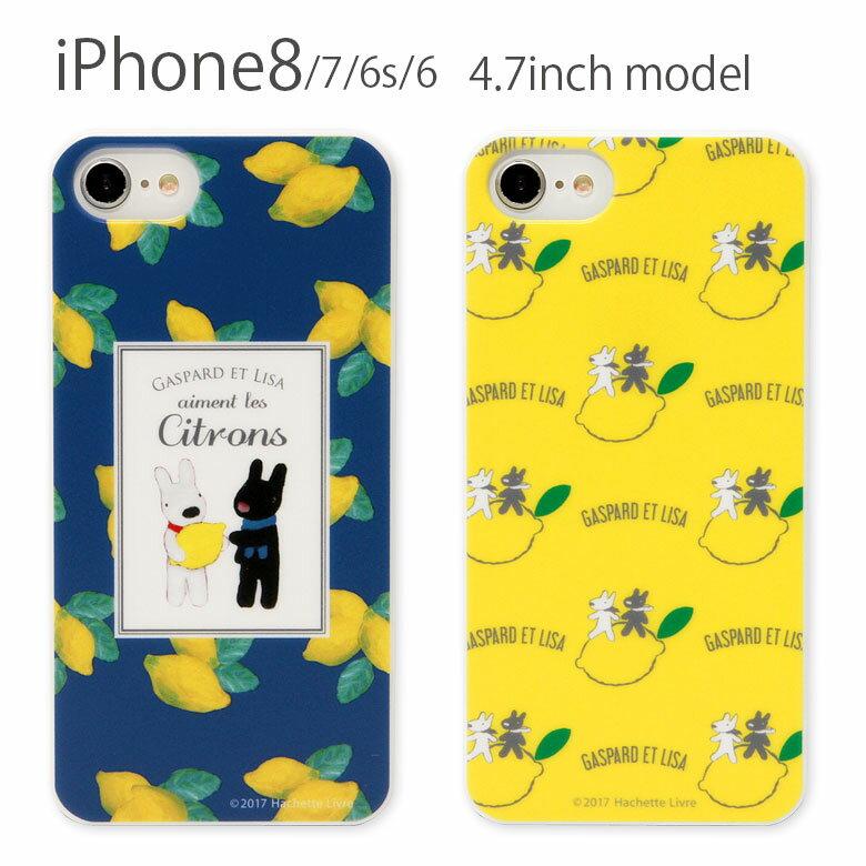 リサとガスパール iPhone8 iPhone7 iPhone6s/6対応 ハードケース レモン柄 ネイビー ブルー 果物デザイン ストラップホール付き   キャラクター スマホケース iphoneケース ケース かわいい iphone7ケース スマホカバー ハード アイフォン7 アイフォン8 アイフォンケース 8