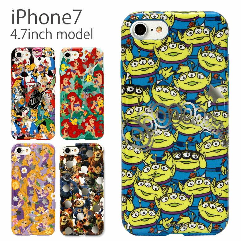iPhone8 iphone7 ケース ディズニー ソフト | かわいい iPhone キャラクター スマホケース おしゃれ スマホ 8 アイフォン7 トイストーリー iPhone7ケース プリンセス アイフォン8 アイホン8 スマホカバー ディズニースマホカバー ディズニーケース アイフォン7ケース