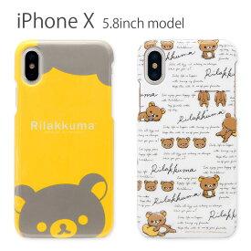 リラックマ iPhone X 5.8インチモデル対応 ハードケース アイフォンX スケッチ柄 スケッチ柄 ストラップホール付き グルマンディーズ | ケース xs スマホケース iphonex iphonexs キャラクター カバー アイフォンxs ハード スマホカバー かわいい グッズ 可愛い