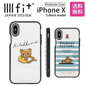 リラックマ IIIIfit イーフィット iPhone X 5.8インチモデル対応 リラックマファクトリー 耐衝撃 ストラップホール付き スマホカバー|ケース スマホケース キャラクター ハード iphonex xs iphonexs アイフォンxs ハードケース カバー iiifit かわいい アイフォンx おしゃれ