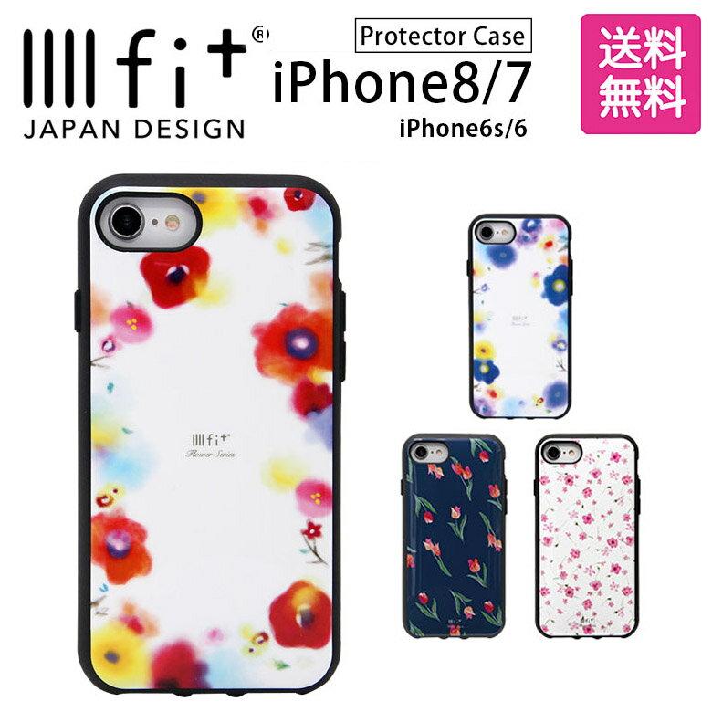 IIIIfit Premium イーフィットプレミアム iPhone8 iPhone7 4.7インチ対応 耐衝撃 アイフォン8 スマホカバー|イーフィット ケース iphone かわいい スマホケース 8 iphone7ケース おしゃれ ハード iphoneケース カバー アイフォン7 スマホ 花柄 ハードケース 7 スマートフォン