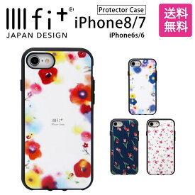 cc87fb0846 IIIIfit Premium イーフィットプレミアム iPhone8 iPhone7 4.7インチ対応 耐衝撃 アイフォン8  スマホカバー|イーフィット ケース iphone かわいい スマホケース 8 ...