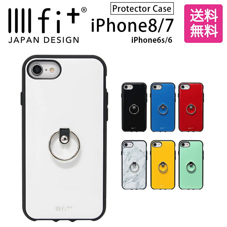 IIIIfit イーフィット リング付き iPhone8 iPhone7 4.7インチ対応 全9色 耐衝撃 ホワイト ストラップホール付き アイフォン8 スマホカバー かわいい スマホケース iphone7ケース おしゃれ iphoneケース ハードケース スマートフォン ケース iphone iiifit スマホ カバー 8 7
