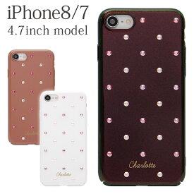 0638b5c9c5 クリスタルハードケース iPhone8 iPhone7 4.7インチモデル対応 スワロフスキー アイフォン8 キラキラ ジュエリー スマホケース  ホワイト