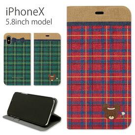 くまのがっこう iPhone X 5.8インチモデル対応 カードポケット 手帳型iPhoneケース レッド 赤 グリーン 緑 チェック柄|手帳型ケース xs iphonexs アイフォンxs アイフォン iphonex ケース カバー スマホケース スマホカバー キャラクター 手帳型 おしゃれ かわいい