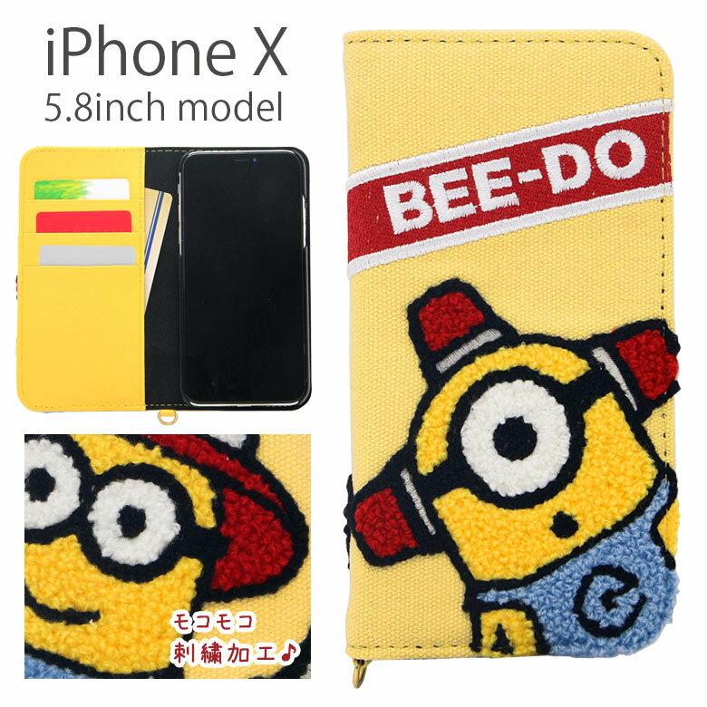 ミニオンズ iPhone X 5.8インチモデル対応 サガラ刺繍 カードポケット iPhoneX 手帳型ケース 怪盗グルーシリーズ キャラクターケース   xs iphonexs アイフォンxs アイフォン カバー スマホケース スマホカバー キャラクター 手帳型 ミニオン おしゃれ かわいい