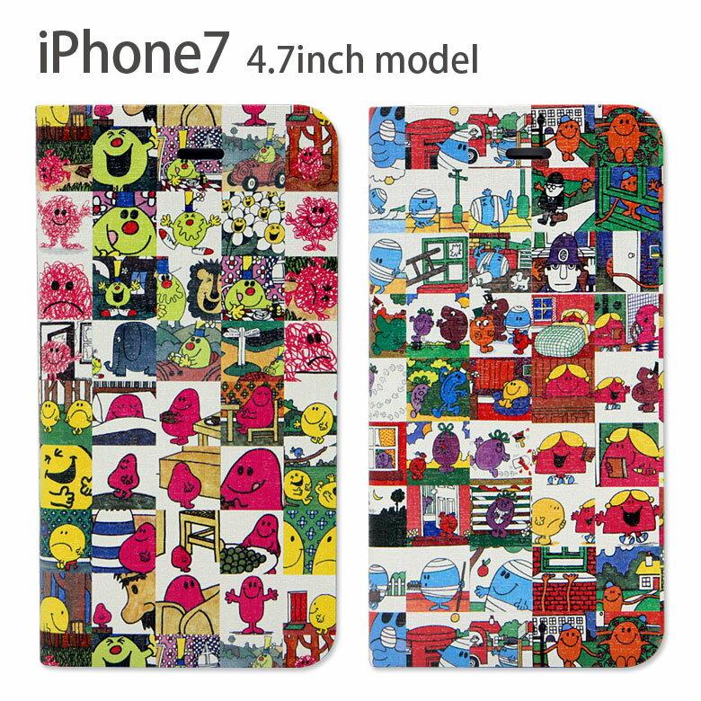 送料無料 iPhone7ケース 手帳型 スタンド機能 ミスターメン リトルミス| iPhone7 アイフォン7 ケース スマホケース キャラクター かわいい おしゃれ