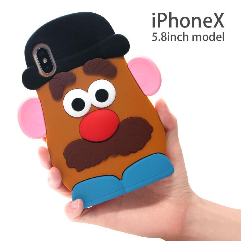 Mr.ポテトヘッド iPhone X 5.8インチモデル対応 ソフトケース シリコンケース トイストーリー iPhoneX ディズニー ミスターポテトヘッド | キャラクター スマホケース かわいい ケース スマホカバー xs iphonexs アイフォンxs アイフォン カバー ソフト おしゃれ