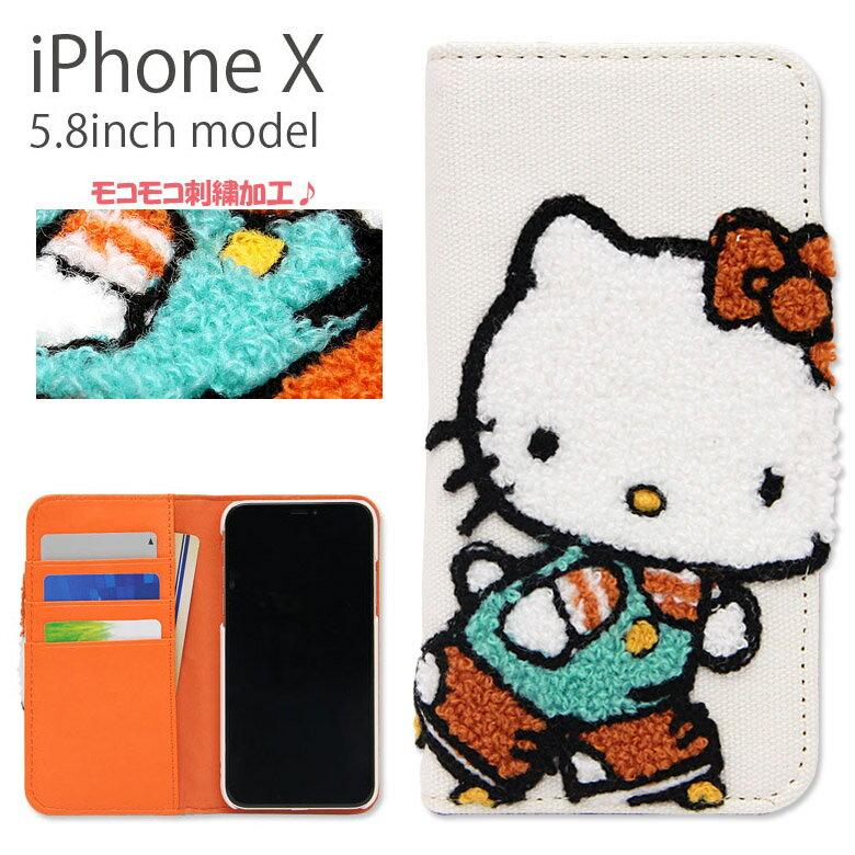 ハローキティ iPhone X 5.8インチモデル対応 サガラ刺繍 カードポケット iPhoneX 手帳型ケース キティー Hello kitty サンリオ キャラクターケース  xs iphonexs アイフォンxs アイフォン カバー スマホケース スマホカバー キャラクター 手帳型 おしゃれ かわいい