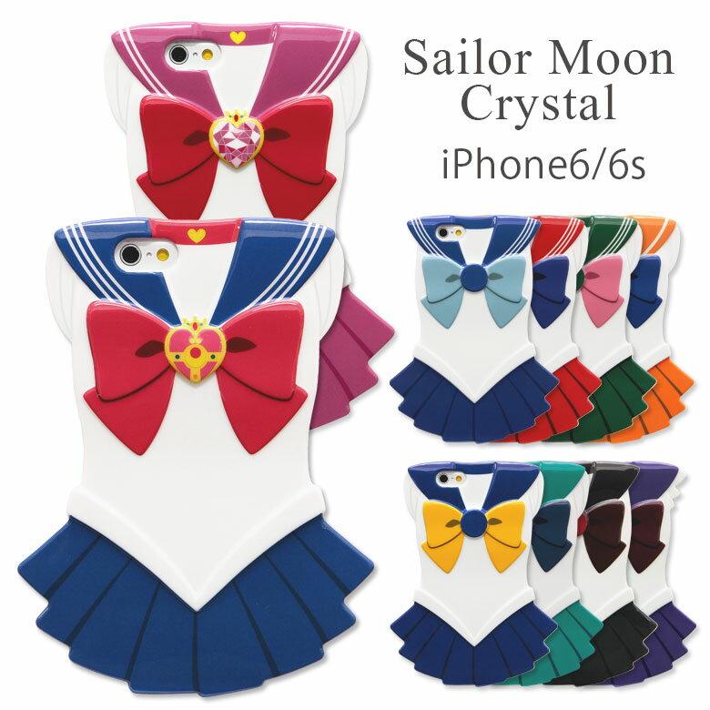 セーラームーン iphone 6 iPhone 6s ケース ハードケース | iPhone6 スマホケース スマホ カバーアイフォン6 アイホン6 グッズ キャラクター カバー かわいい おしゃれ