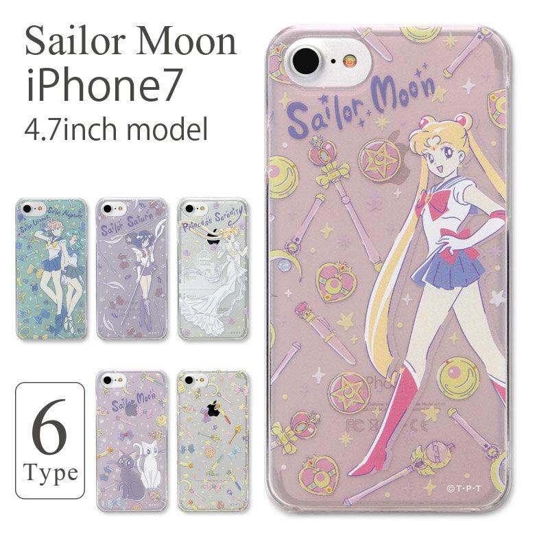 iPhone7ケース ハードケース 美少女戦士 セーラームーン| iPhone7 アイフォン7 ケース スマホケース キャラクター グッズ かわいい おしゃれ