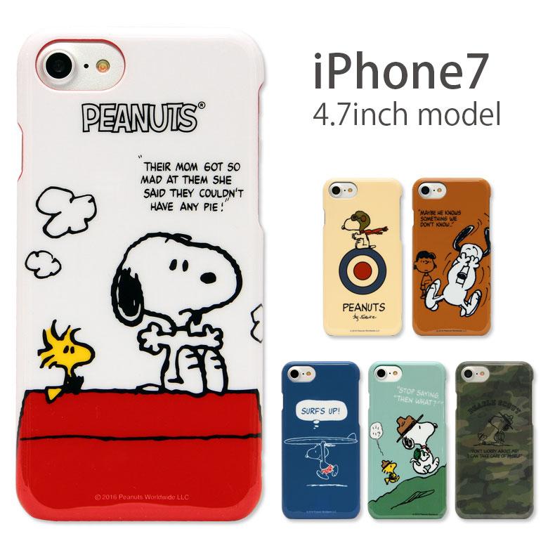 スマホケース スヌーピー iPhone7 用 ハードケース | iPhone7 アイフォン7 ケース スマホケース キャラクター グッズ かわいい おしゃれ PEANUTS スマホ iphone 7ケース iphone7ケース iphoneケース ハード スマホカバー カバー 携帯ケース アイホン7ケース