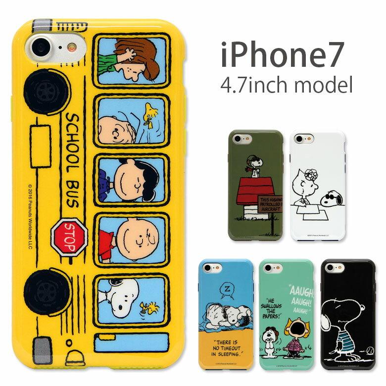 スマホケース スヌーピー iPhone7 用 ソフトケース | スマホケース iPhone7ケース アイフォン7 ケース キャラクター グッズ かわいい おしゃれ iphone iphoneケース snoopy キャラクターグッズ アイホン アイフォンケース 7 アイフォン ソフト スマートフォンケース