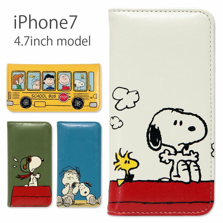 スマホケース スヌーピー iPhone7 用 手帳型ケース   送料無料 iPhone7 アイフォン7 ケース スマホケース キャラクター グッズ かわいい おしゃれ PEANUTS