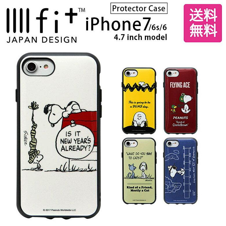 ピーナッツ IIIIfit イーフィット iPhone7 4.7インチモデル対応 ハード スヌーピー グッズ 青 かわいい iPhone6s カバー アイフォン7 スマホケース おしゃれ iPhoneケース iphone6 ハードケース ハード アイフォン6s スマホカバー スマホ ifit 耐衝撃 キャラクター