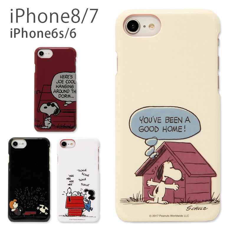 グルマンディーズ ピーナッツ スヌーピー iPhone8 iPhone7 iPhone6s/6対応 ハードケース レッド ホワイト ストラップホール付き ケース かわいい iphone7ケース キャラクター スマホケース グッズ iphone6 ハード アイフォン6s アイフォン7 iphoneケース アイフォン8