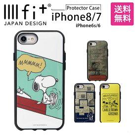 グルマンディーズ ピーナッツ スヌーピー IIIIfit イーフィット iPhone8 iPhone7 4.7インチモデル対応 耐衝撃 スマホカバー   ケース iphone 7ケース かわいい スマホケース iphone7ケース キャラクター おしゃれ iphoneケース グッズ アイフォン7 iiifit スマホ カバー 8 7
