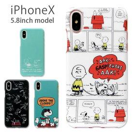 1552bc6e03 ピーナッツ スヌーピー iPhone X 5.8インチモデル対応 ソフトケース iPhoneXカバー フライングエース PEANUTS | xs  iphonexs アイフォンxs アイフォン iphonex ケース ...