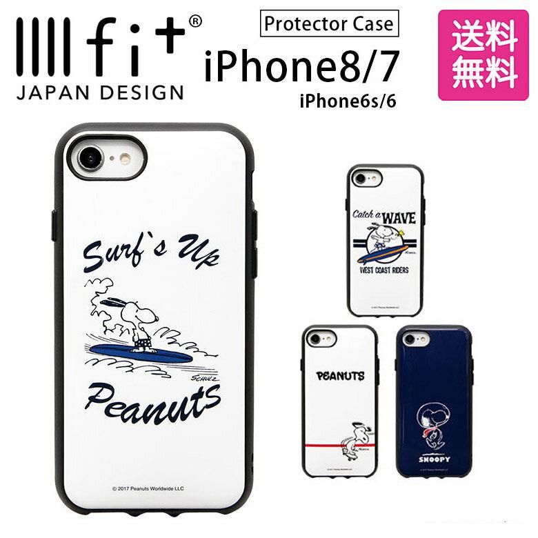 ピーナッツ IIIIfit イーフィット iPhone8 iPhone7 4.7インチモデル対応 耐衝撃 スヌーピー PEANUTS ホワイト ネイビー スマホカバー   ケース iphone かわいい スマホケース iphone7ケース キャラクター おしゃれ iphoneケース グッズ アイフォン8 iiifit スマホ カバー 8 7