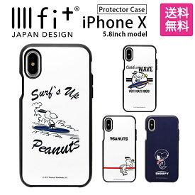 ピーナッツ IIIIfit イーフィット iPhone X 5.8インチモデル対応 アイフォンX 耐衝撃 スヌーピー スマホカバー グルマンディーズ | かわいい スマホケース キャラクター グッズ ケース xs iphonex iphonexs カバー アイフォンxs ハード ハードケース おしゃれ iphoneケース