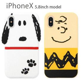ピーナッツ iPhone X 5.8インチモデル対応 ソフトケース シリコンカバー スヌーピー PEANUTS 可愛い スマホケース | ケース かわいい キャラクター おしゃれ iphonex xs iphonexs アイフォンxs スマホカバー カバー アイフォン ソフト スマホ グッズ iphoneケース アイホン
