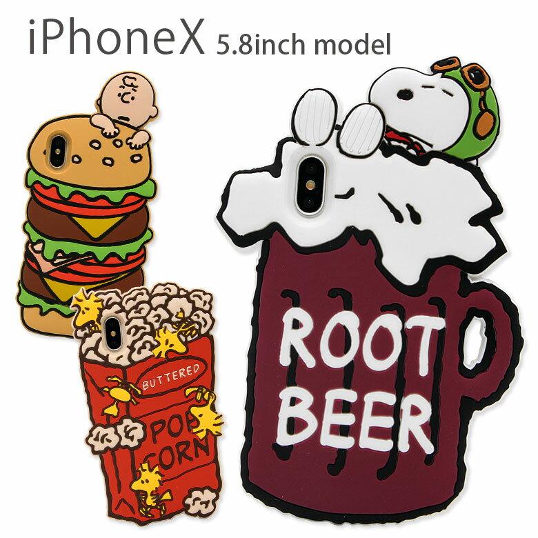 ピーナッツ iPhone X ソフトケース シリコンカバー スマホケース 5.8インチモデル対応 スヌーピー チャーリー ウッドストック PEANUTS フード   xs iphonexs アイフォンxs アイフォン iphonex ケース カバー スマホカバー キャラクター iPhone8 ソフト おしゃれ 8 かわいい