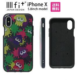スプラトゥーン IIIIfit イーフィット iPhone X 5.8インチモデル対応 イカ×ドット アイフォンX iPhoneX インク 耐衝撃 ストラップホール付き スマホカバー|ケース かわいい スマホケース キャラクター ハード xs iphonexs アイフォンxs ハードケース カバー iiifit おしゃれ