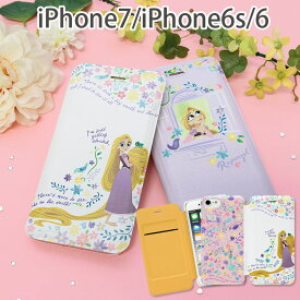 c042ca12ba iPhone7ケース ディズニー スマホケース 手帳型 ラプンツェル ザ シリーズ iPhone7 プリンセス アイフォン7 キャラクター 花