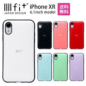 ebeb2aa133 IIIIfit イーフィット iPhone XR 6.1インチモデル対応 耐衝撃 シンプル ホワイト 白 ブラック 黒 レッド 赤 水色 ブルー  スマホカバー グッズ アイフォンXR   ケース ...
