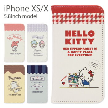 スマホケース/iPhoneXS/iPhoneX/アイフォンxs/ジャケット/カバー/手帳型ケース/アクセサリー/サンリオ/キティ/マイメロ/キキララ