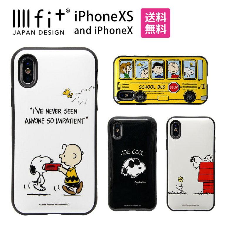 ピーナッツ スヌーピー IIIIfit イーフィット iPhone XS iPhone X 5.8インチモデル対応 耐衝撃 ストラップホール スマホカバー アイフォンXs | ケース かわいい スマホケース グッズ キャラクター おしゃれ iphonex カバー iphonexs アイフォンx iphoneケース ハードケース