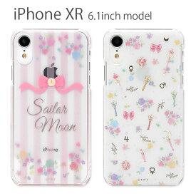 美少女戦士セーラームーン iPhone XR 6.1インチモデル対応 ハードケース リボン 総柄 ストラップホール クリアカバー スマホケース カバー ジャケット アイフォンXr ピンク ストライプ アイテム柄 大人女子 グッズ キャラクター iPhoneXR