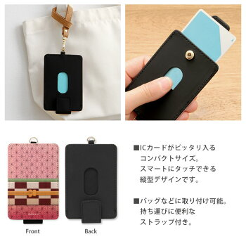 ICカードケース/パスケース/定期入れ/雑貨/キャラクターグッズ/鬼滅の刃/アニメ/グッズ
