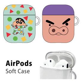 クレヨンしんちゃん AirPods ソフトケース TPUケース 第一世代 第二世代 グッズ キャラクター 野原しんのすけ パジャマ柄 ぶりぶりざえもん 可愛い エアーポッズ2 Air Pods2 ケース かわいい オシャレ エアーポッド ケース