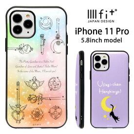 美少女戦士セーラームーン IIIIfit iPhone 11 Pro ケース セーラームーン スマホケース キャラクター 大人女子 ルナ カバー ジャケット アイフォン 11pro アイホン iPhone11 Pro ハードケース アイホン11プロ かわいい グッズ
