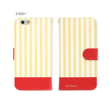 iPhone7iPhonr7Plus全機種対応スマホケース手帳型ケースストライプボーダー柄iPhoneSEiPhone6PlusXperiaGalaxyAQUOSスマホケースiPhoneiPhone5S5マリンボーダー柄ストライプ全機種対応かわいいiPhone6iPhone5SE