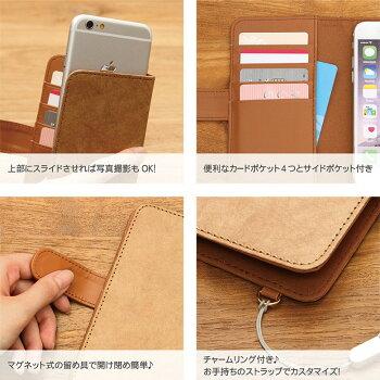 ボーダー/スマホケース/手帳型/ファッション/ブック型/スマートフォン/フリップ/iphone6/iPhone6Plus/大人/かわいい/ドット/ストライプ/アイホン6