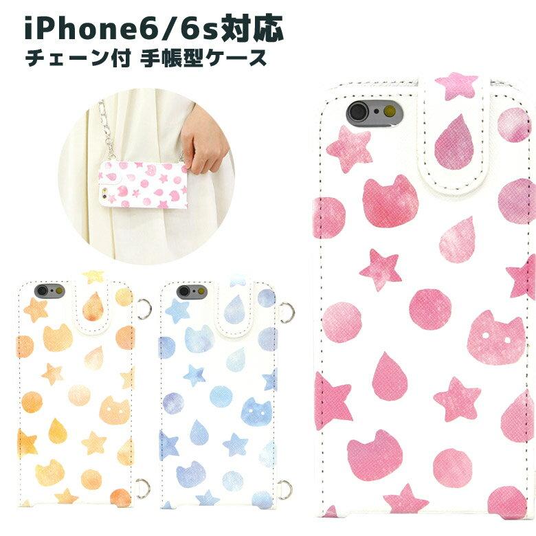 iPhone6s,6 手帳型スマホケース iPhone6s,6 チェーン付 Cat