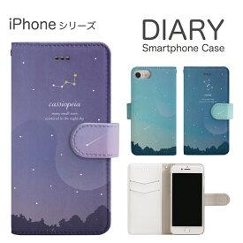 No18 Constellation スマホケース iPhone8 iPhone7 iPhone6s iPhone6 対応 手帳型 ケース アイフォン8 アイフォン7 アイフォン 6 星座 星空 夜空 オリオン座 カシオペア座 青 紫 メンズ レディース ダイアリー フリップカバー d:cut|se2 第2世代 第二世代 iphonese 新型 2020
