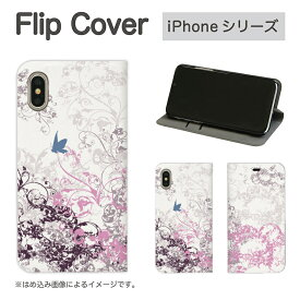 3be8fed64f iPhone X iPhone8 iPhone7ケース 手帳型 ケース スタンド型 No29 Flower&Butterfly | iPhone6s  iPhone SE